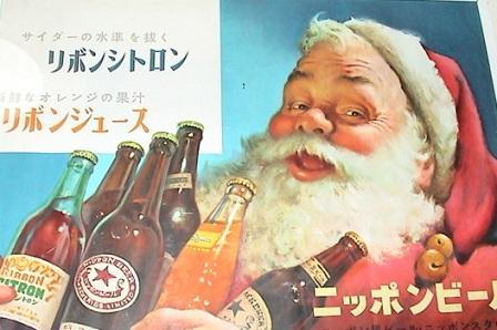 Santa Beer